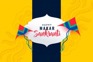 Happy Makar Sankranti Greeting