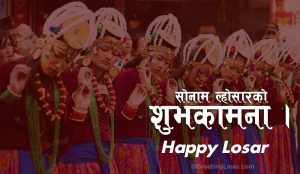 Happy Sonam Losar Greeting