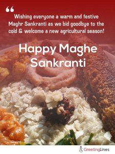 Maghe Sankranti Wishes