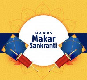 Makar Sankranti 2020 Wishes image