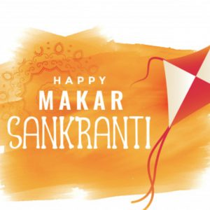 Makar Sankranti Greeting Image