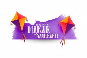 Makar Sankranti Wishcard