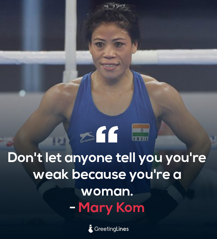 women's day quote by mary kom