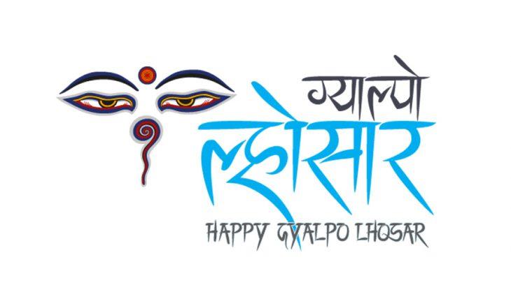 Essay on Gyalpo Lhosar