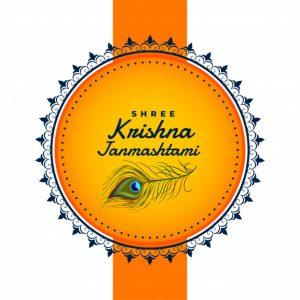 Krishna Janmashtami Image