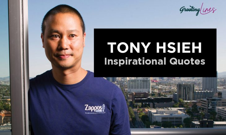Tony Hsieh Quotes