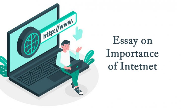 essay on importance of internet