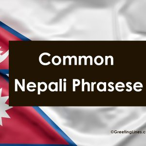 Common Nepali Phrases