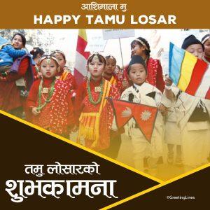 Happy Tamu Losar Wish Photo